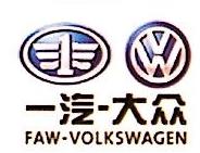 武威赛亚汇众汽车销售服务有限公司