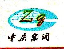 绍兴市中庆空调工程有限公司 最新采购和商业信息