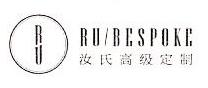 汝氏文化发展(上海)有限公司 最新采购和商业信息