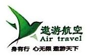 南昌遨游商务咨询有限公司 最新采购和商业信息