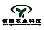 济宁市信泰农业科技有限公司 最新采购和商业信息