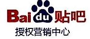 北京文天领袖文化传播有限公司 最新采购和商业信息