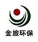 新邵县大坪污水处理有限公司 最新采购和商业信息