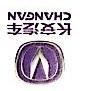宁波市中瑞汽车销售服务有限公司 最新采购和商业信息