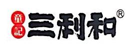 岳阳市伟民食品有限公司 最新采购和商业信息