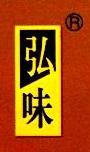 上海厨业食品有限公司 最新采购和商业信息