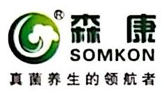 湖南森康生物技术有限公司 最新采购和商业信息
