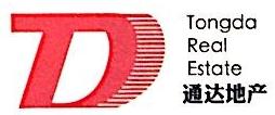 文昌通达房地产置业有限公司 最新采购和商业信息