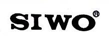 沈阳斯沃电子有限公司 最新采购和商业信息