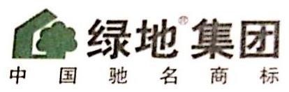 北京绿地京城置业有限公司 最新采购和商业信息