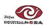 南昌知君实业有限公司 最新采购和商业信息