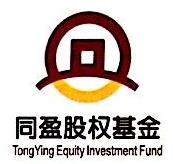 深圳同盈股权投资基金管理有限公司广州分公司
