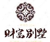 江西新好景实业发展有限公司 最新采购和商业信息