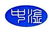 深圳市中淦贸易有限公司 最新采购和商业信息
