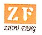 上海周房置业有限公司