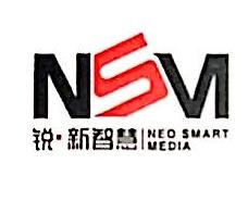 北京锐新智慧文化传媒有限责任公司 最新采购和商业信息
