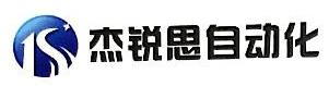 苏州杰锐思自动化设备有限公司 最新采购和商业信息