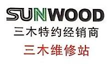 北京三木佳业商贸有限公司 最新采购和商业信息