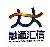 融通汇信(北京)信息咨询有限公司南昌第一分公司