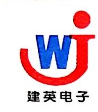 西安嘉维电子散热器有限公司