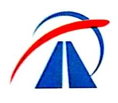 中山公用信息管线有限公司 最新采购和商业信息