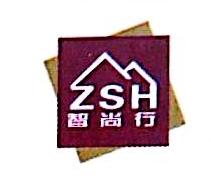 郑州智尚行房地产营销策划有限公司 最新采购和商业信息