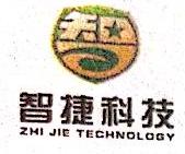 大连智捷科技有限公司 最新采购和商业信息