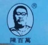 北京世纪华杰商贸有限公司 最新采购和商业信息