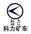 重庆永重重工有限公司 最新采购和商业信息