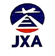 江西省机场集团公司赣州机场分公司 最新采购和商业信息