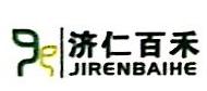 海南百禾生物科技有限公司 最新采购和商业信息