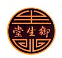 北京御生堂制药有限公司 最新采购和商业信息