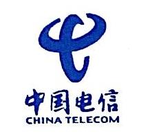 江苏省电信器材工业公司