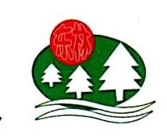 藤县合森木材制品厂 最新采购和商业信息