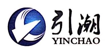 上海引潮智能科技有限公司 最新采购和商业信息