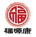 石家庄福源康医疗器械贸易有限公司 最新采购和商业信息