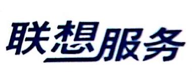 南宁蒙泰革计算机服务有限公司 最新采购和商业信息