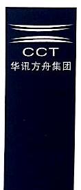 南京华讯方舟通信设备有限公司 最新采购和商业信息