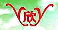 北京欣亿扬微商贸有限公司 最新采购和商业信息