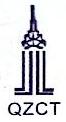 钦州市城市建设投资发展有限公司