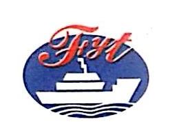 福州福运泰船务有限公司 最新采购和商业信息