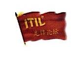 深圳市艾拓先锋企业管理咨询有限公司 最新采购和商业信息