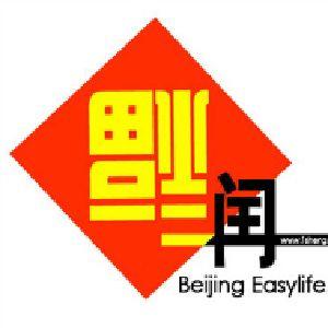 北京福润一生科技有限公司