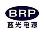 柳州市蓝光电源科技有限责任公司 最新采购和商业信息