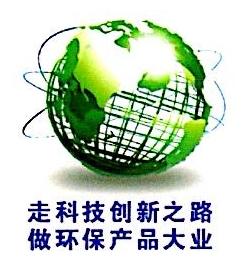 新疆九鼎光电科技有限责任公司 最新采购和商业信息