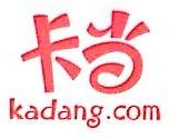 杭州皆可定网络科技有限公司 最新采购和商业信息