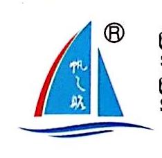 深圳市帆与航电子科技有限公司 最新采购和商业信息