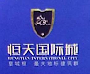 陕西恒和房地产开发有限公司 最新采购和商业信息