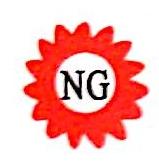 四川南光泵业有限公司 最新采购和商业信息