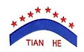郑州天河货架有限公司 最新采购和商业信息